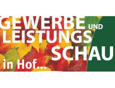 Gewerbeschau in Hof 388x298 - 56472 Hof: Hofer Gewerbeschau